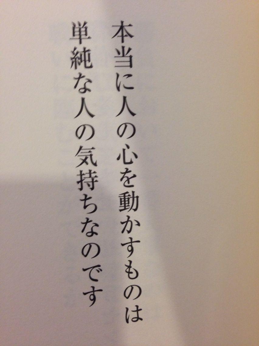 2014-04-03-15-10-52