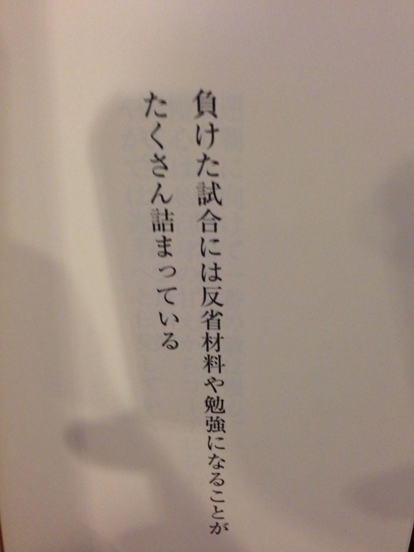 2014-04-03-15-10-42