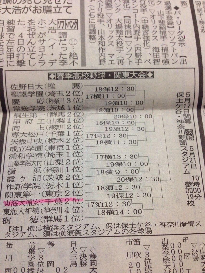2014-05-07-10-07-37